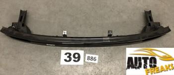 Pralldämpfer Stoßstangenträger hinten NEU original Chevrolet Epica 96941154