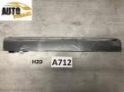 NEU original Chevrolet Captiva Heckklappengriff Heckklappenleiste mit Schalter + Kennzeichenleuchte 42346538 H2D/A712