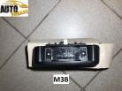 Opel Vivaro B Kennzeichenleuchte 93854773