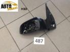 NEU original Opel Astra H Spiegel links 13253338 H3D