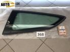 NEU original Ford Fiesta Seitenscheibe HL 2178096 H1BBB29751AE 368/I2B