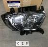 NEU Original Hyundai Nebelscheinwerfer VR - 92202 2R500 - 922022R500