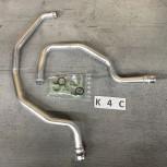 Rohr Wärmetauscher NEU original Opel Astra K 13466241