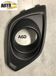 NEU original Opel Antara Abdeckung Rahmen Nebelscheinwerfer VR 25953660 -A6D