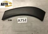 NEU original Hyundai Tucson Radlauf HL 87741D7000 G3B/A752