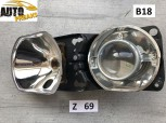 BMW E39 ORIGINAL Lampenhalter vorne 145519-00