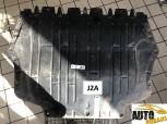 Skoda Octavia II Superb II ORIGINAL Unterfahrschutz Motor 1K0825237