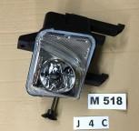 Nebelscheinwerfer neu Opel Mervia TYC 190188052