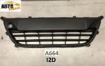 NEU original Hyundai I20 GB PBT Grill Gitter Stoßstange 86561-1J000 I2D/A664