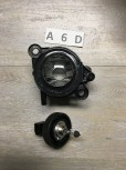 Ford Mondeo MK3 ST220 Original Nebelscheinwerfer vorne links 1201109